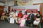 blood donation campaign (27)