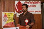 blood donation campaign (36)