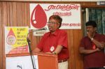 blood donation campaign (37)