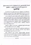 munish tamil news
