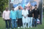 BAASHHAA TRAILER LAUNCH PRESS MEET (2)