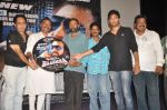 BAASHHAA TRAILER LAUNCH PRESS MEET (20)