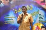 Kannukku Imayanal Audio Launch (12)