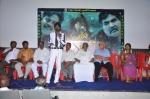 Kannukku Imayanal Audio Launch (2)