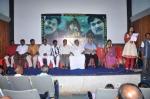 Kannukku Imayanal Audio Launch