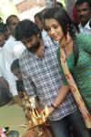 Endrendrum Punnagai Movie Pooja Stills (32)