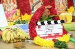 Endrendrum Punnagai Movie Pooja Stills (6)