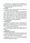 saguni news page - 2