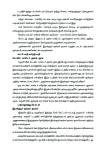 saguni news page - 3