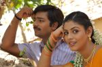Ammavin Kaipesi Latest Movie Stills (7)