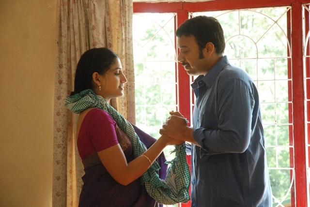 Ilavarasi tamil movie