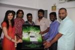 Director Rajesh Released Mathil Mel Poonai Trailer (1)