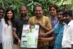 Director Venkat Prabhu Released STR in Chennai Anthem (15)