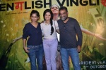 Gauri Shinde, Sridevi and R. Balki