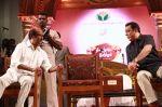 Jaya Tv 14th Anniversary Stills (33)