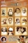 Ammavin Kaipesi Latest Movie Posters (6)