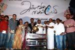 Ammavin Kaippesi Audio Launch Stills (13)