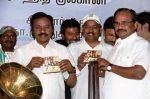 Ammavin Kaippesi Audio Launch Stills (14)