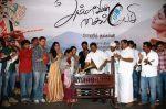 Ammavin Kaippesi Audio Launch Stills (15)