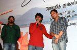 Ammavin Kaippesi Audio Launch Stills (20)