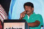 Ammavin Kaippesi Audio Launch Stills (25)