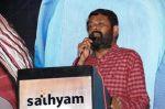 Ammavin Kaippesi Audio Launch Stills (26)