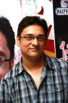 Ammavin Kaippesi Audio Launch Stills (30)