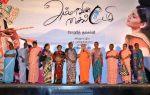 Ammavin Kaippesi Audio Launch Stills (52)