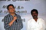 Ammavin Kaippesi Audio Launch Stills