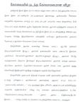 Matter Page 1