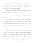 Matter Page 2