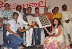 Neerparavai Audio Launch Stills (2)