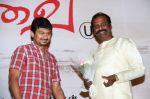 Neerparavai Audio Launch Stills (41)