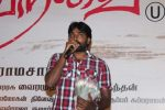 Neerparavai Audio Launch Stills (47)