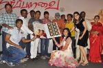Neerparavai Audio Launch Stills