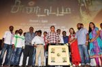 Sundattam Audio Launch (2)