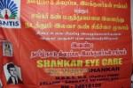 watermarked-Free Eye Glass by Tamil Nadu Directors Union and Shankar Eye Care Stills (1)
