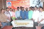 watermarked-Free Eye Glass by Tamil Nadu Directors Union and Shankar Eye Care Stills (18)