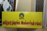 watermarked-Free Eye Glass by Tamil Nadu Directors Union and Shankar Eye Care Stills (2)