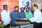 watermarked-Free Eye Glass by Tamil Nadu Directors Union and Shankar Eye Care Stills (5)
