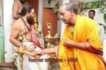watermarked-Sri Mathrey Nama Pooja Stills (10)