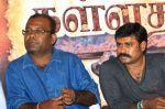 kallathupakki Audio Launch (11)