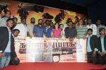 kallathupakki Audio Launch (17)