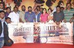 kallathupakki Audio Launch (3)