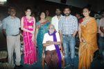Tamil Nadu International Film Festival